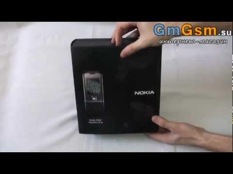 Nokia 8800 Sapphire Arte коричневаая кожа (Nokia 6600)