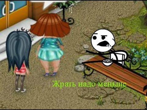 Прикольные рисунки из аватарии