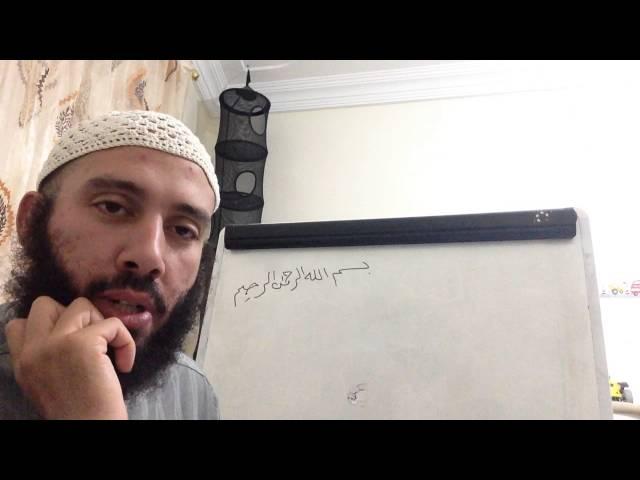 7 - Al-Arabiyyah Bayna Yadayk (Book 3) - Ustadh Abdul-Karim