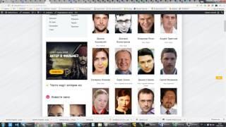 видео Plex Media Server: добавление базы фильмов с сайта kinopoisk.ru