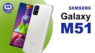 Samsung Galaxy M51 - САМЫЙ ПОЛНЫЙ ОБЗОР / QUKE.RU / (0+)