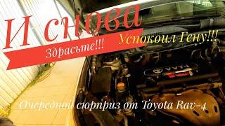 Гена устал!!! Ремонт генератора Toyota Rav-4.