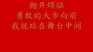 杨培安-我相信 i do believe