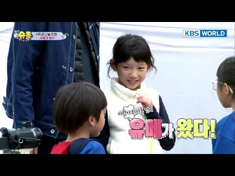 Seoeon falls in love with Sarang's cousin,'Yume,' at first sight![The Return of Superman/2017.11.19]