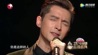 胡歌温柔献唱《你是这样的人》   2017中国电视剧品质盛典 thumbnail