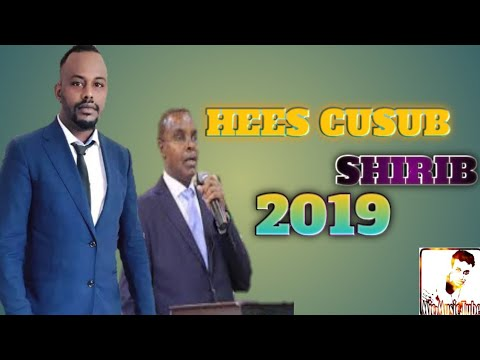 XUSEEN NUURIYOW 2019 | HEES CUSUB SHIRIB | MAAYAR MUDAN 🇸🇴