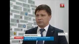 Беларусь-1: Более 2 десятков китайских студентов пройдут обучение в БГУ