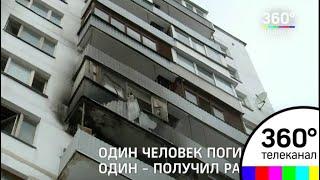 Один человек погиб и еще один пострадал в результате взрыва газа на северо-востоке Москвы