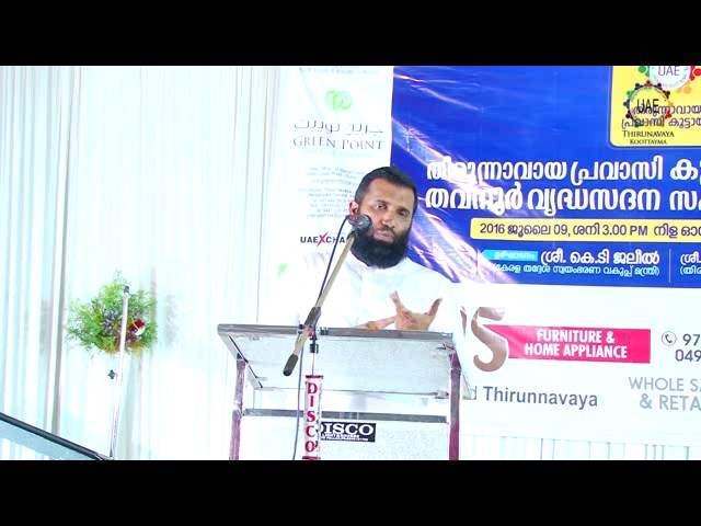 SulaimanMelpattur@Thirunavaya Segment 1 1