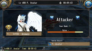 Boss Lv400 P. Avatar Defeated!! How to defeat it? How to cancel / prevent knockback? - Toram Online