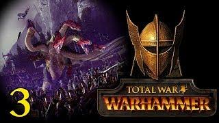Total War: Warhammer II (Темные Эльфы) ⚔⚔⚔ Империя Темных Эльфов!