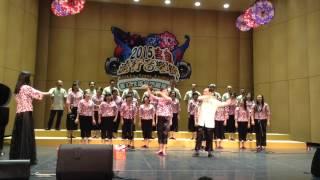 挑擔歌 (新竹縣教師合唱團 2015-04-25)