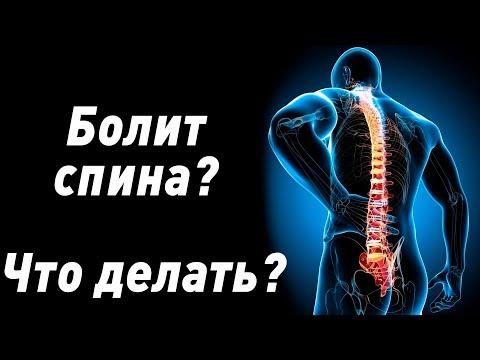 При прыжках болит спина