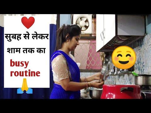 ❤️ek housewife Aur youtuber Ka routine   Shayad ab aap mujhe samajh paioge 🙏#housework#naturalpooja