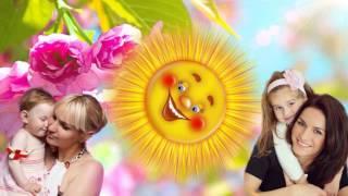 Танец с мамой  Слова   Ирина Холодная, муз   Вишенка, исп   Юля Селиверстова