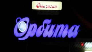 Световая реклама :: Рекламное агентство РЕКТАЙМ :: Горно-Алтайск(, 2013-08-11T16:45:28.000Z)
