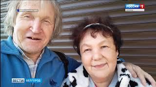 Белгородские пограничники задержали пенсионера-блогера