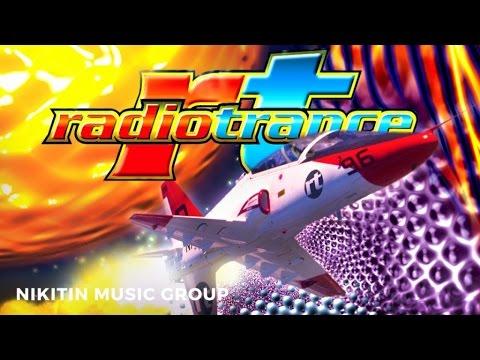 Радиотранс - К звездам! (через тернии) - The Best | Radiotrance 1994 - 2004
