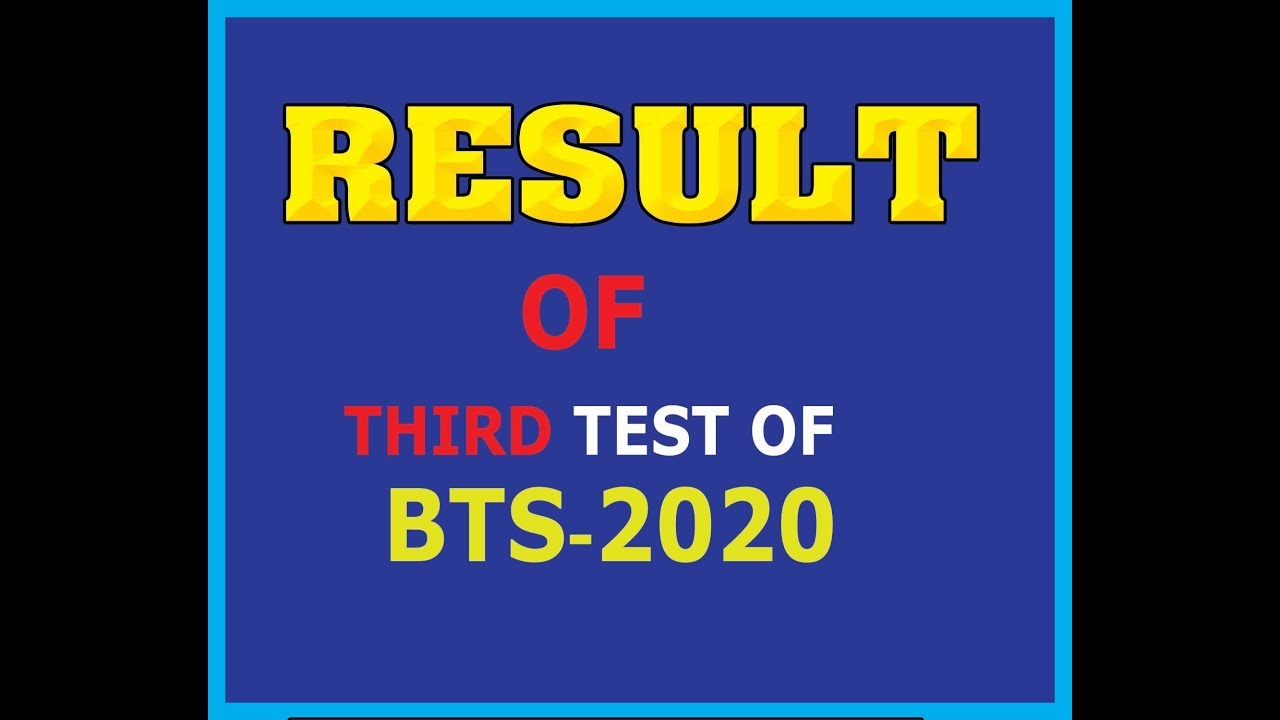 Result of 3rd Test of BTS-2020, SCIENCE CAREER  BTS-2020 ,Bhagalpur,Physics By DK Bharti,BTS Result,