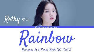 Download Rothy (로시) - Rainbow 레인보우 (Romance Is a Bonus Book OST Part 2) Lyrics (Han/Rom/Eng/가사) Mp3