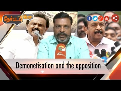 Nerpada Pesu: Demonetisation: Opposition to hold protests across India | 28/11/2016