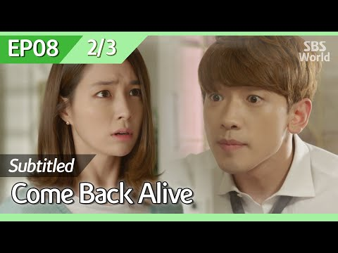 Cheese in the Trap | Episode 14 (Arabic, English and Turkish Subtitle) from YouTube · Duration:  1 hour 2 minutes 36 seconds