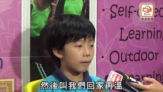 Publication Date: 2018-06-12 | Video Title: 小三TSA中文筆試開考 學生指聆聽音速較快