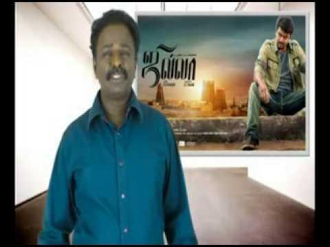 Veeram + Jillatamiltalkies result வீரத்துக்கு வெற்றி ,ஜில்லாவுக்கு ஆப்பு