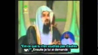 Islam : Les Djinns Ne Hantent Pas N'importe Qui ! Alors Protégez-Vous [Cheikh Al-Arifi]