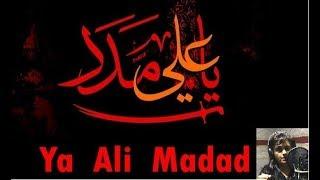 If you would like to listen audio tracks, please follow the link and enjoy. https://soundcloud.com/user-50871500/ya-ali-madad