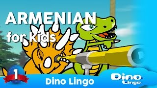 Armenian for kids DVD set - Children learning Armenian, հայերեն, Armenia