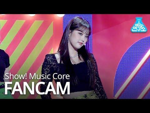 [예능연구소 직캠] MOMOLAND - I'm So Hot (AHIN), 모모랜드 - I'm So Hot (아인) @Show! Music Core 20190330