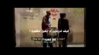 تفاصيل زواج المتعة من داخل إيران مترجم