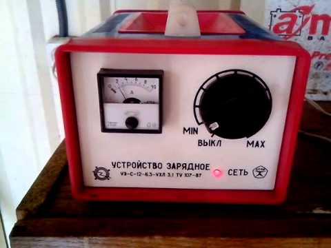 Зарядное Устройство Уз-с-12-6.3-ухл 3.1 Ту 107-87 Инструкция - фото 8