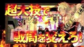 国内最大級オンラインRPG『ラグナロクオンライン』で「攻城戦」の 日本...