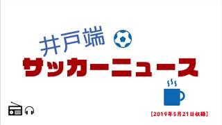 MILKサッカーアカデミーは 【やわらかeラーニング型サッカー音声講義】...