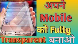Transparent screen live wallpaper 2020/ Transparent Live camera wallpaper (Quick Look)Hindi 🔥🔥🔥🔥 screenshot 5