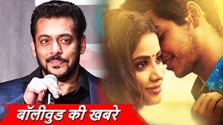 Salman Khan का चौकाने वाला बयान, Jhanvi Kapoor के DHADAK का First Look हुआ रिलीज़
