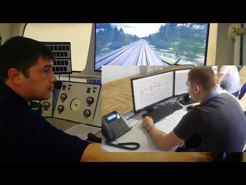 Виртуальная железная дорога РГУПС: анонс релиза