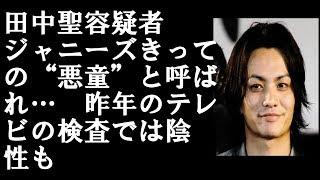 人気アイドルグループ・KAT-TUNの元メンバーで、現在はロックバ...