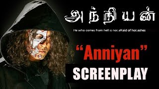 anniyan screenplay 3act structure  in tamil