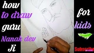 shri guru Nanak dev ji drawing    art & photography    money guru   