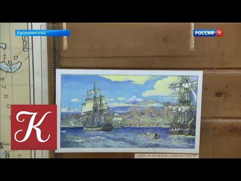 Новости культуры от 27.03.20