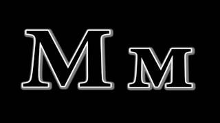 Буква М произношение