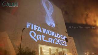 Qatar World Cup 2022 Logo Reveal | 2022 | 2022 Qatar World Cup Logo