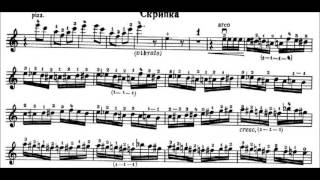 Flight of the Bumblebee violin sheet music.