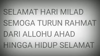 Lirik Mabruk Alfa Mabruk Habib Syech