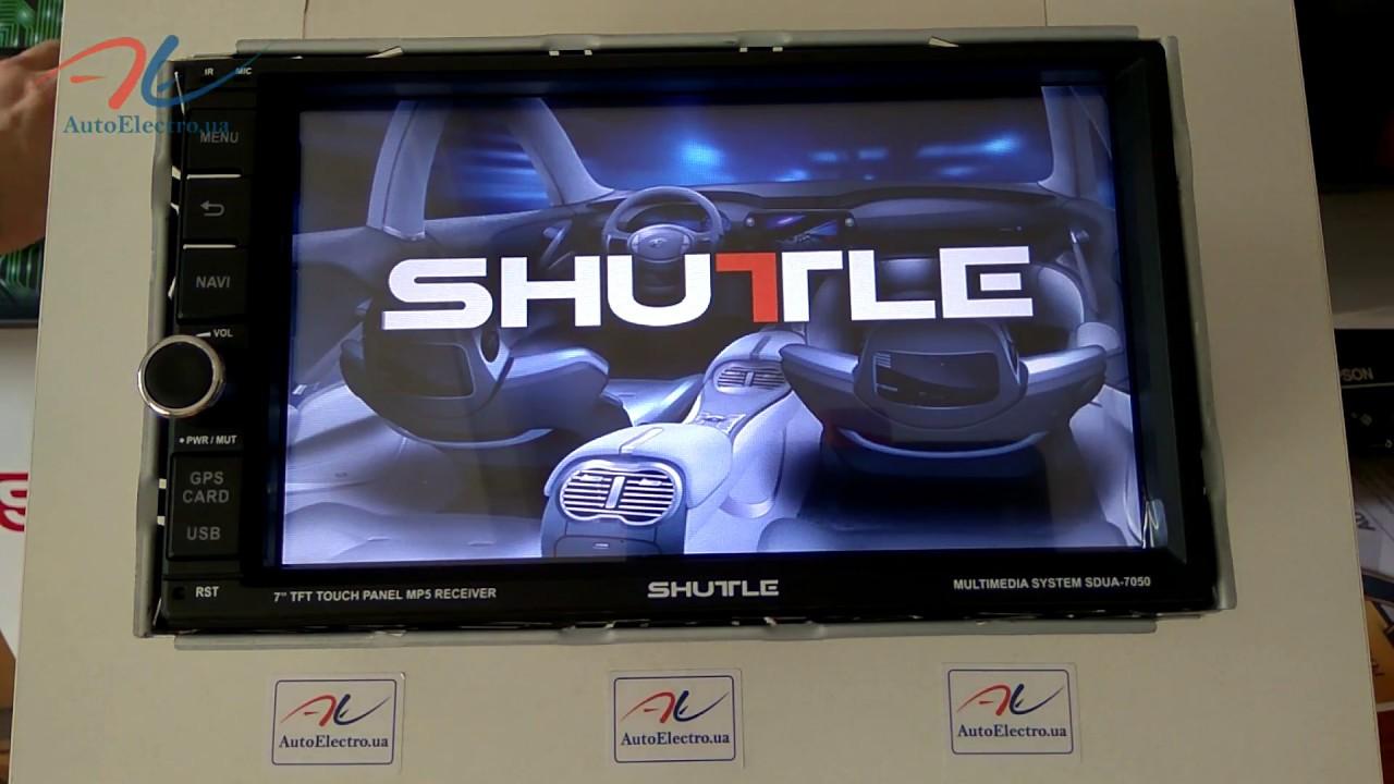 Автомагнитола shuttle 2 din
