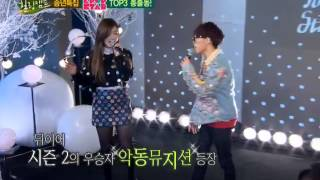 Top 3 Kpop Stars from 3 Seasons Performing One Dream @Healing Camp