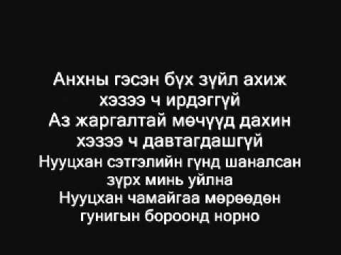 A one - Minii od